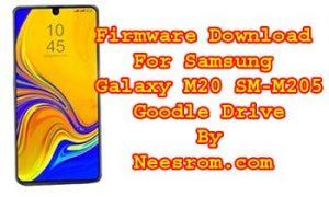 Samsung Galaxy M20 SM-M205G firmware download