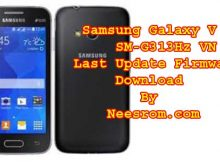 Firmware Download For Samsung Galaxy V SM-G313Hz VN | Neesrom
