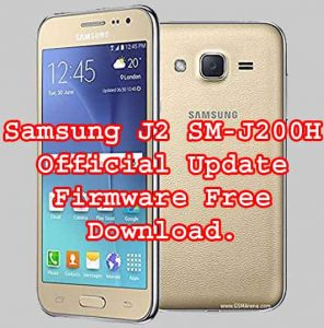 SAMSUNG SM-J200H FIRMWARE FLASH FILE DOWNLOAD