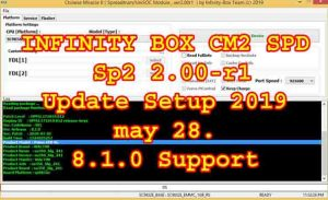 INFINITY BOX CM2 SPD Sp2 2.00-r1 Update Setup 2019 Download