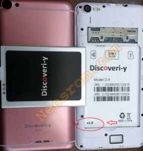 Discoveri-y D5 V1.0 Firmware Flash File Without Password