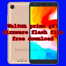walton primo gf7 firmware flash file without password