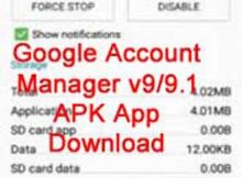 Google Account Manager Pie 9.0/9.1 APK